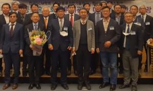 2020년 SCM산업대상 수상