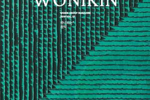 2019 WONIKIN Vol.57 - Winter